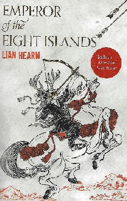 Cover of Emperor of the Eight Islands